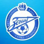 БК «Леон» стал партнером ФК «Зенит»