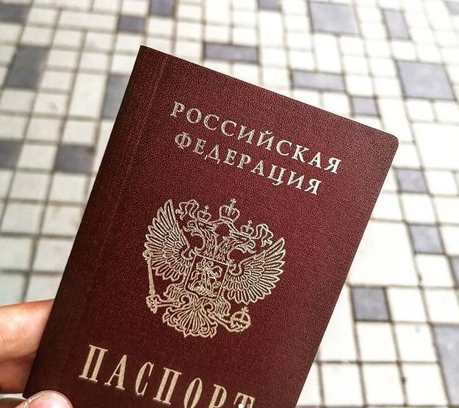 Паспорт при регистрации