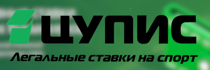 ЦУПИС БК Олимп