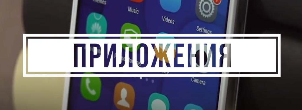Мобильное приложение 1Win