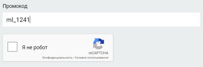 """Промокод """"БК Мелбет"""""""
