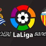 Прогноз на матч Реал Сосьедад - Валенсия