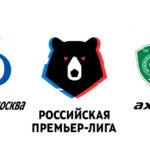 Прогноз на матч Динамо Москва-Ахмат