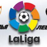 Прогноз на матч Севилья - Леванте