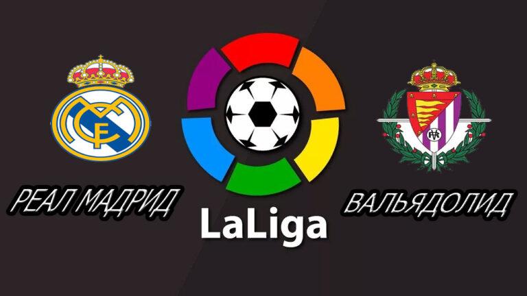 Прогноз на матч Реал Мадрид - Вальядолид