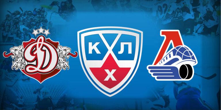 Прогноз на матч Динамо Рига - Локомотив