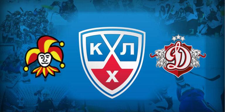 Прогноз на матч Йокерит - Динамо Рига