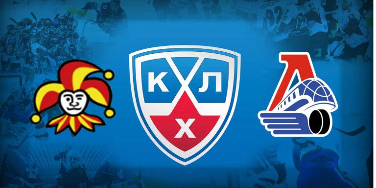 Прогноз на матч Йокерит - Локомотив
