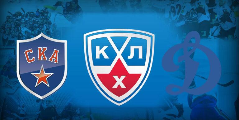 Прогноз на матч СКА - Динамо Москва