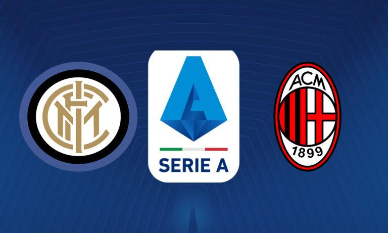 Прогноз на матч Интер - Милан