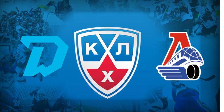 Прогноз на матч Динамо Минск - Локомотив