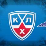 Прогноз на матч Сочи - Салават Юлаев