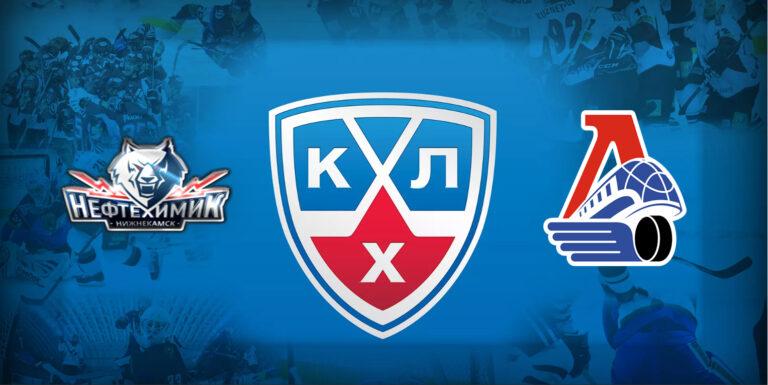 Прогноз на матч Нефтехимик - Локомотив