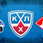 Прогноз на матч Локомотив - Спартак Москва