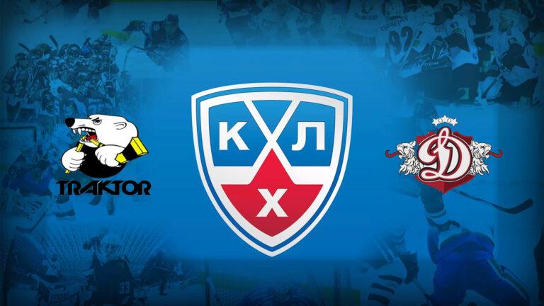 Прогноз на матч Трактор - Динамо Рига