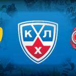 Прогноз на матч Северсталь - Витязь
