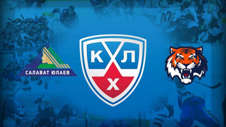 Прогноз на матч Салават Юлаев - Амур