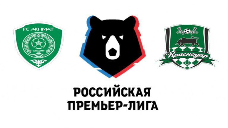 Прогноз на матч Ахмат - Краснодар