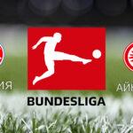 Прогноз на матч Бавария - Айнтрахт