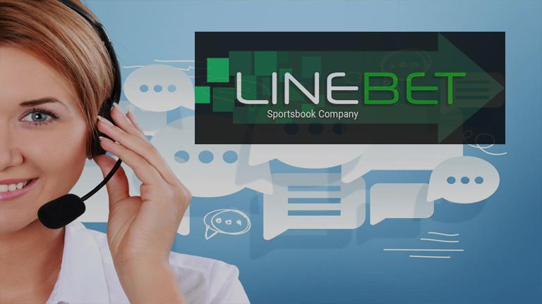 Как связаться с технической поддержкой БК LineBet?