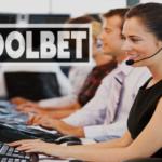 Как связаться с технической поддержкой БК Poolbet?