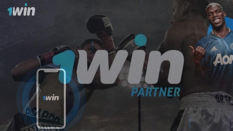 Партнерская программа 1Winм