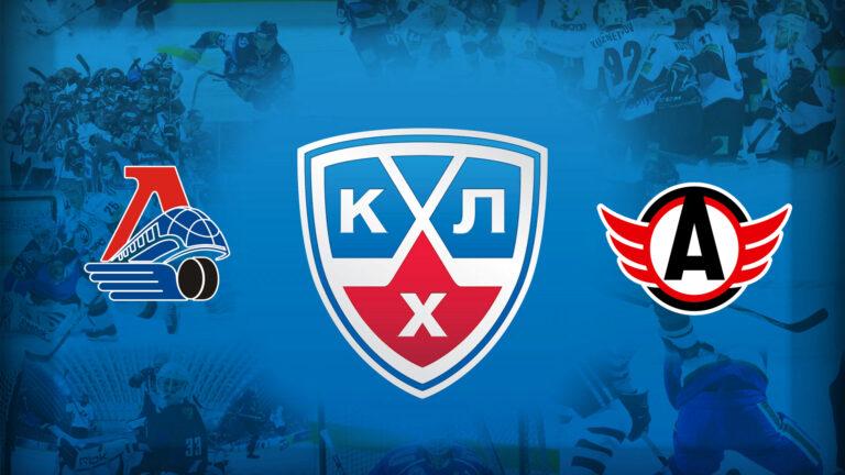 Прогноз на матч Локомотив - Автомобилист