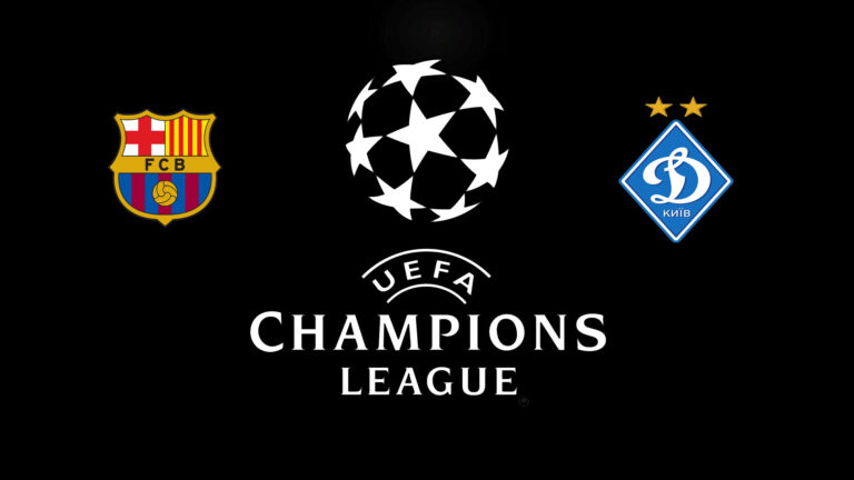 Прогноз на матч Барселона - Динамо Киев
