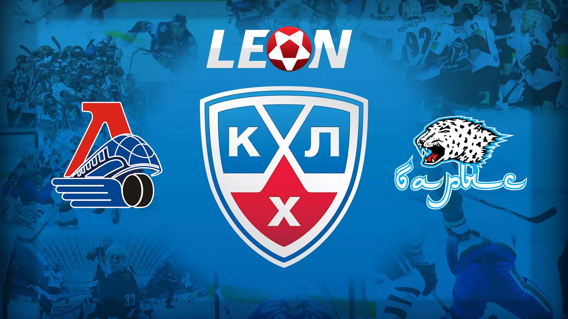 Прогноз на матч Локомотив - Бар