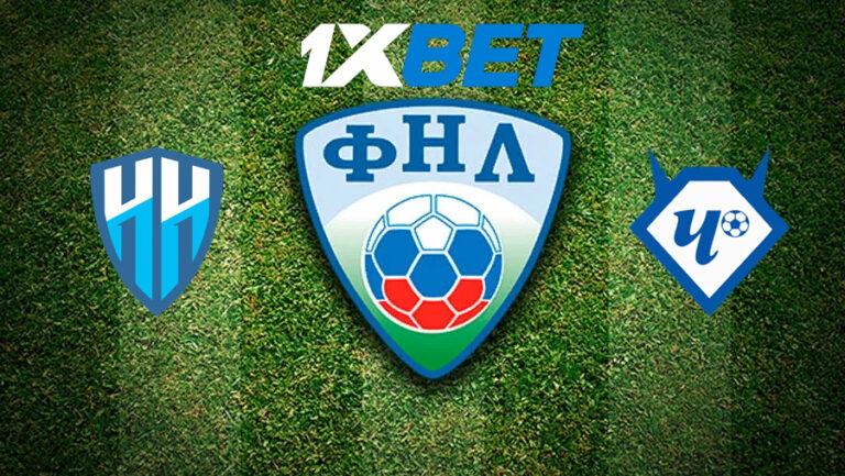 Прогноз на матч Нижний Новгород - Чертаново