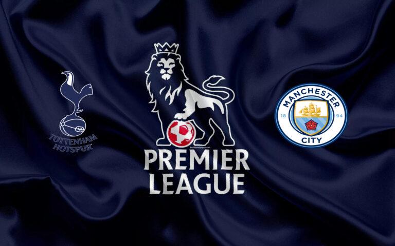 Прогноз на матч Тоттенхэм - Манчестер Сити