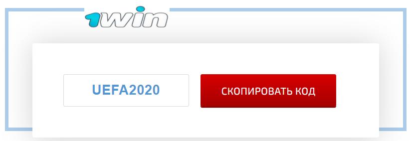 Прогноз на матч Нефтехимик - Барысс
