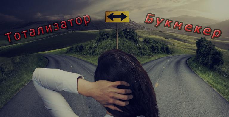 букмекер аналитик работа украина