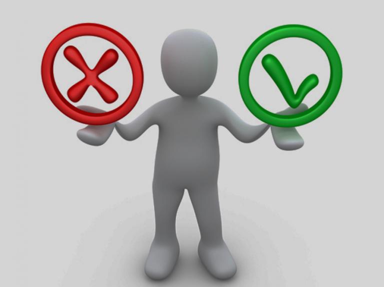 Основные принципы для выбора б