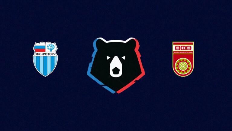 Прогноз на матч Ротор - Уфа