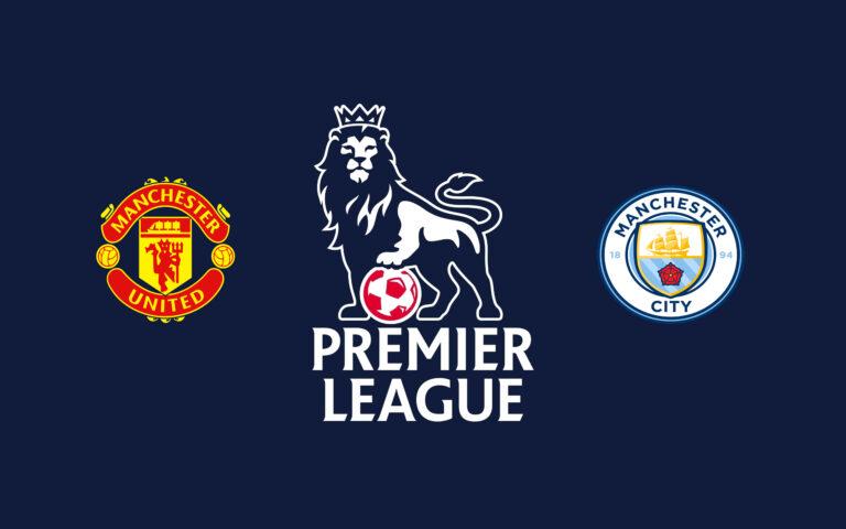 Прогноз на матч Манчестер Юнайтед - Манчестер Сити