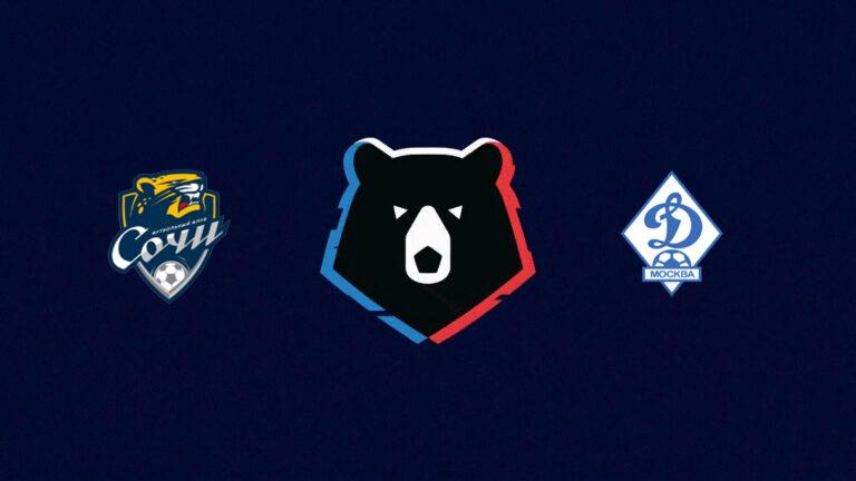 Прогноз на матч Сочи - Динамо Москва