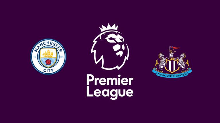 Прогноз на матч Манчестер Сити - Ньюкасл