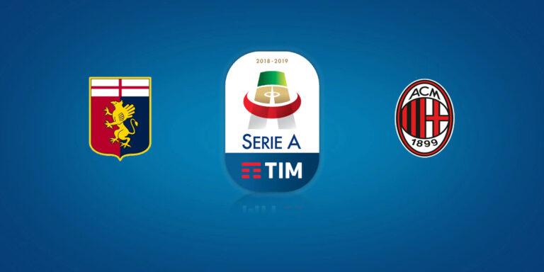 Прогноз на матч Дженоа - Милан