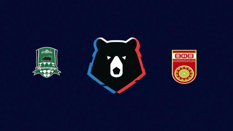 Прогноз на матч Краснодар - Уфа