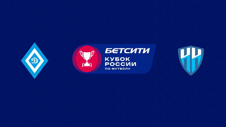 Прогноз на матч Динамо Барнаул - Нижний Новгород