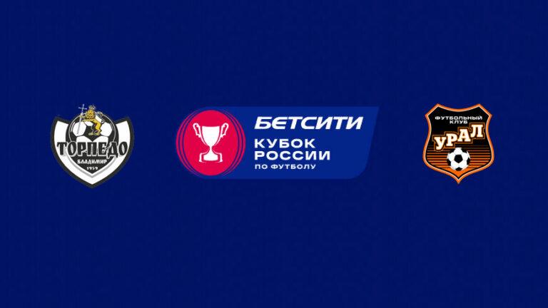Прогноз на матч Торпедо Владимир - Урал