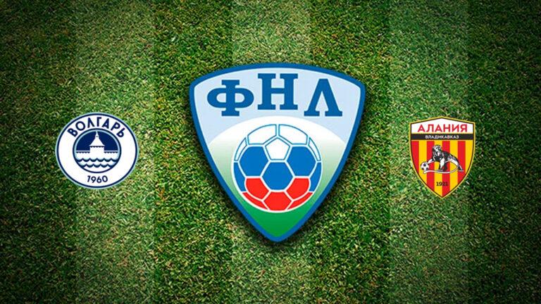 Прогноз на матч Волгарь - Алания