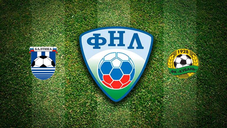 Прогноз на матч Балтика - Кубань
