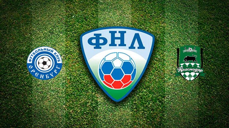 Прогноз на матч Оренбург - Краснодар 2