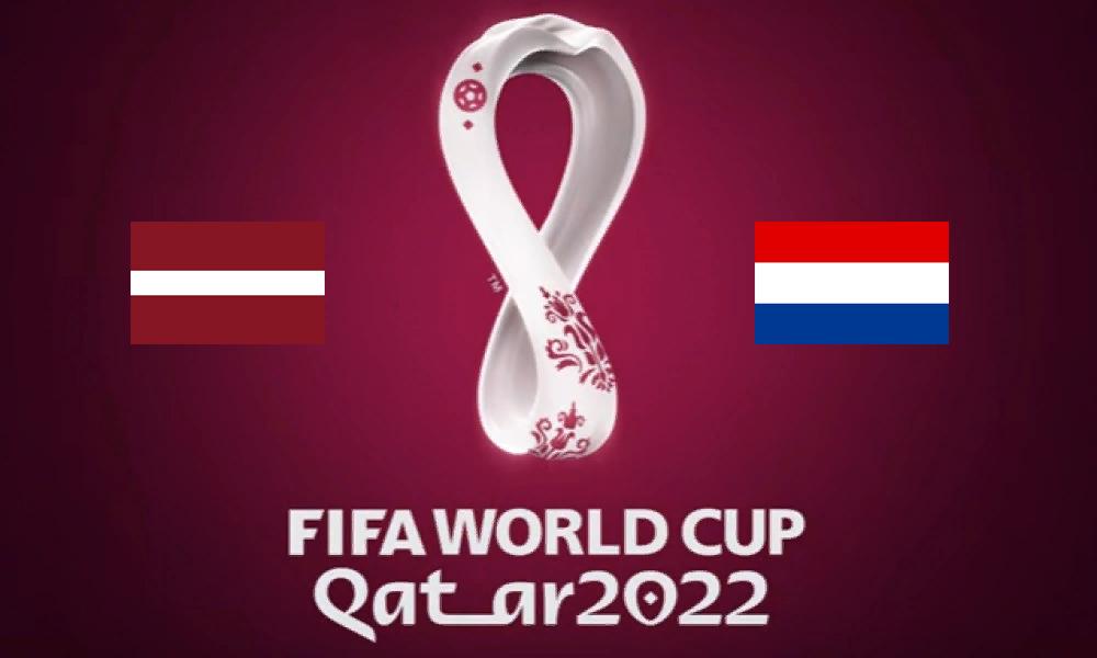 Прогноз на матч Латвия - Нидерланды