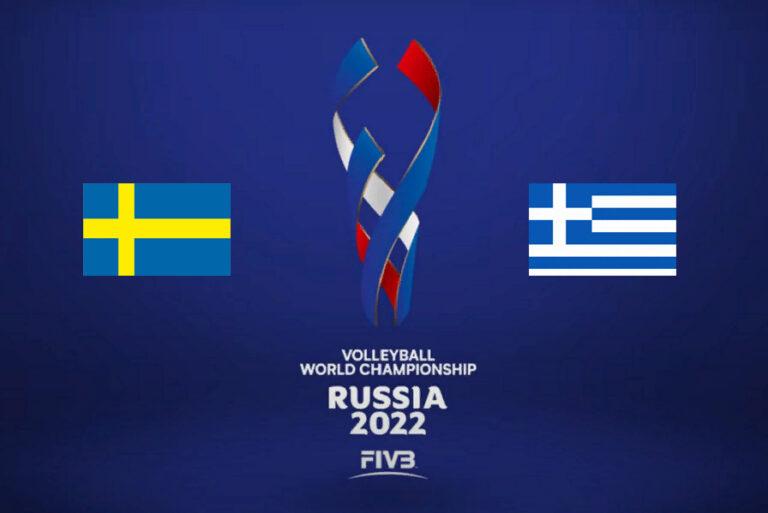 Прогноз на матч Швеция - Греция