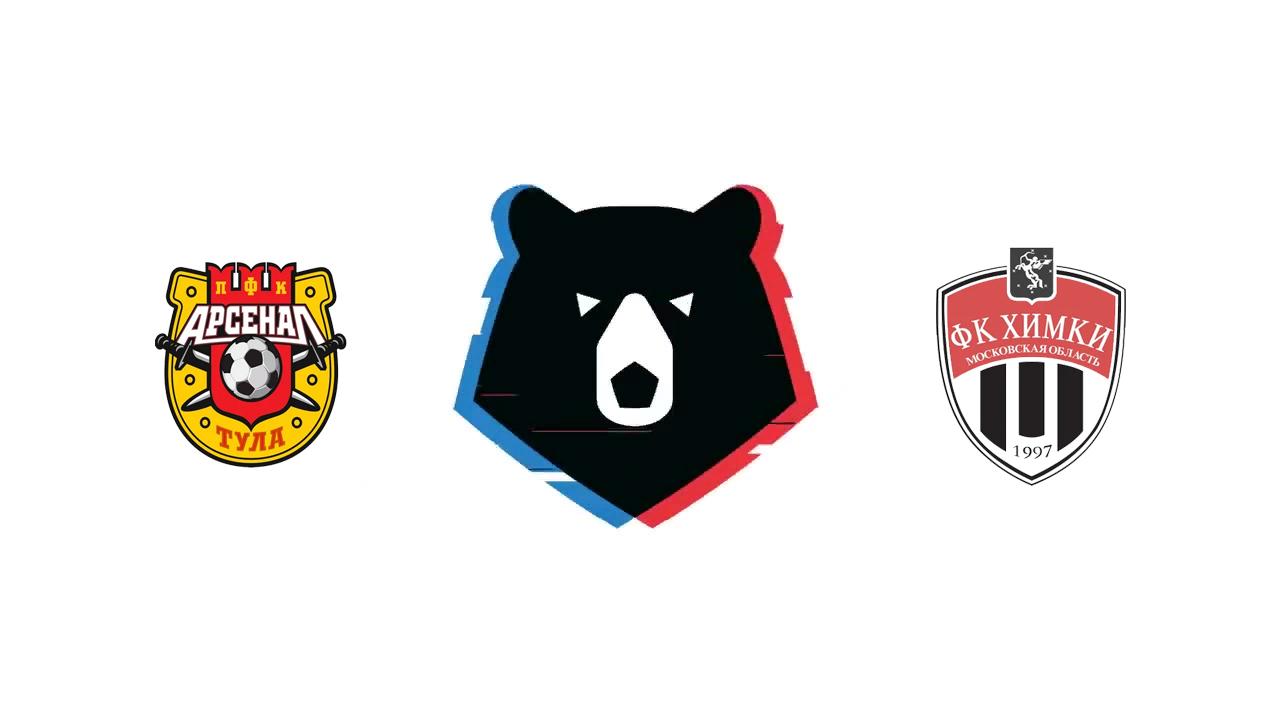 Прогноз на матч Арсенал Тула - Химки