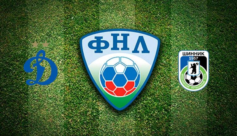 Прогноз на матч Динамо Москва 2 - Шинник