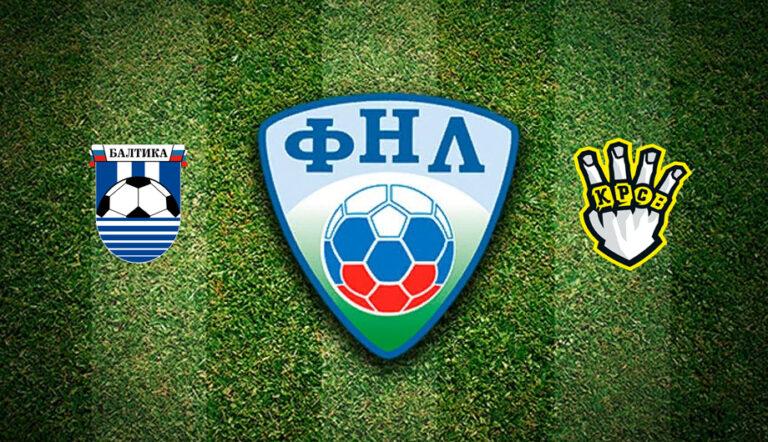 Прогноз на матч Балтика 2 - Красава